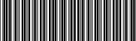 8024411680042