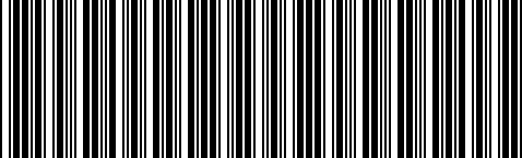 8024411780049